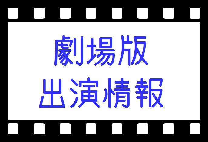 【井口成人】麻雀放浪記2020