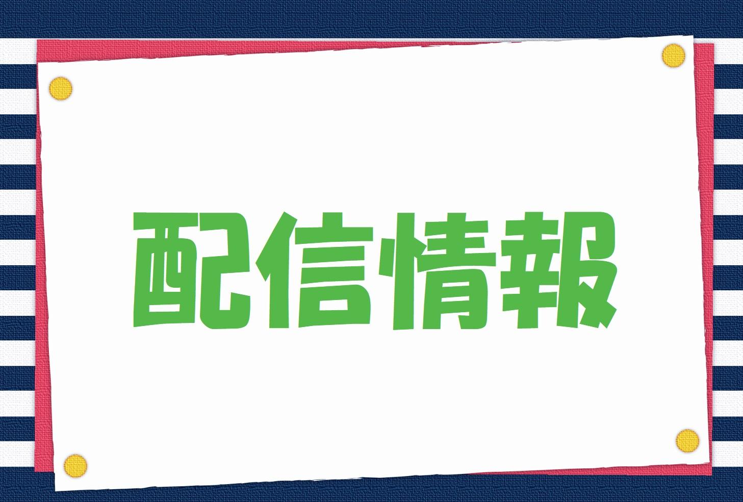 小学館「ガガガ文庫」作品オーディオブック化&配信開始!